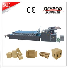 Semi-automatic paper laminating machine price