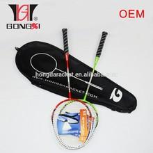 wide body Aluminium & steel jointless badminton racket
