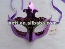 fox head party mask