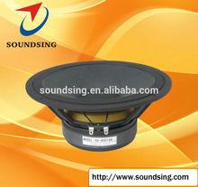 """8"""" professinonal line array midrange speaker(SD-80018A)"""