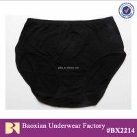 modal basic women panties in black