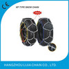 Anti skid chain for tires snow chain