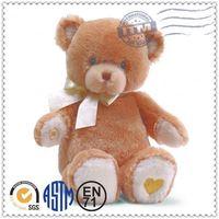 OEM Stuffed Toy,Custom Plush Toys,bouncing animal toy