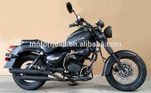 250CC chopper bike MH250-25 crusier motorcycle