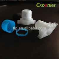 Guangzhou 16mm pe plastic spouts/pouch spouts cap manufacturer
