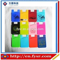 Promotion Gift Wholesale 3M adhesive smart phone pocket lastest rubber Card Wallets Holders mobile phone case card holder wallet