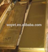 0.5mm thick brass sheet