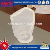 High quality PE/PP/Nylon drawstring filter bags
