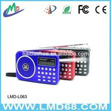 portable TF/usb digital fm radio Support MP3/WMA /WAV format music L-063