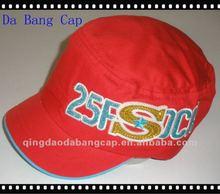 [DaBang Cap] children embroidered kids sport cap