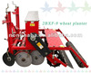 2BXF-9 9 rows wheat sowing machine/seeder/seed drill