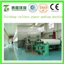 Taichang 1092mm A4/culture/copy/writing paper making machine