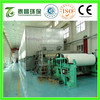 1575mm double cylinder and double mesh notebook paper making machine