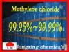 china organic chemical products methyldichloride99.95~99.99