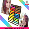 Temporary 24 colorful chalk dye hair HCP-032 hot selling