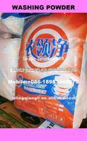 Sunny Brand Washing Powder