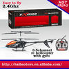 68cm 3.5ch rechargeable remote control toy helicopter for sale