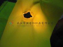 420D high visible yellow oxford fire retartant pilot wear fabric