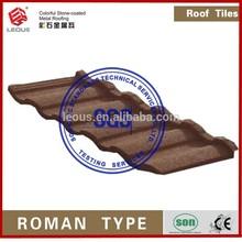 Roman Type |Aluminum Zinc Steel Roof Tiles|Stone coated metal roof|Roof shingles