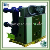 MV AC Solid Insulated Vacuum Circuit Breaker