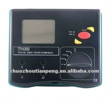 soil digital electrical resistivity meter