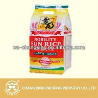 FDA 1kg,2kg, 5kg, 10kg, 25kg rice plastic bag(rice bag, food bag expert.1985years)