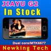 Smartphone JIAYU G2 4 0 inch 800x400 Android 4 0 MTK6577 Dual Core 1G RAM 4G RAM 0 3MP 8MP Dual Camera GPS 3G