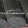 Factory supply large quantities and high quailty sright cut wire easy for transport and handle construction