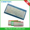 2013 best multimedia keyboard mini