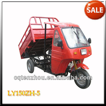 2013 High Quality China Adult Motorized 3 Wheel Motorcycle/ cargo tricycle