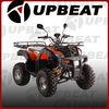 cool sport quad bike 150cc,buyang ATV,off brand ATV