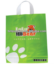 2012 Soft Loop Plastic Bag For Promotion