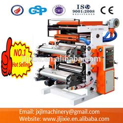 Plastic Film Two-color Flexo Printing Machine