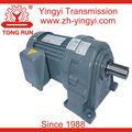 Monophasé& trois phase engrenage hélicoïdal réducteur moteur à courant alternatif moteur électrique