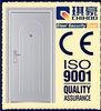 interior steel bedroom door design(QH-0121W)