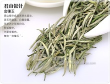 One of the famous Chinese Yellow Tea,Junshan yinzhen yellow tea,Junshan Silver needle tea