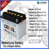 12V 7AH lead Acid Accumulator Battery 12v 12N7-4B,made in China