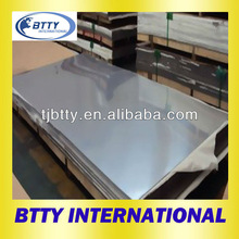 high quality galvanized sheet metal prices