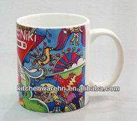 Kc-107 320ml sublimation mugs with vivid image