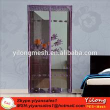 Hands--Free automatic door fly curtain/garden insect screen door