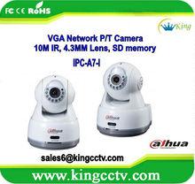 IR dahua camera network dome IPC-A7-I