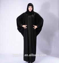 saudi abaya wholesale dubai thobe arab ladies thobe dubai fashion abaya 2015