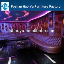 KTV sofa/ karaoke sofa/club sofa chair