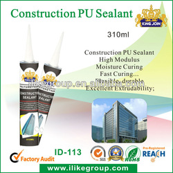 King Join Construction PU Sealant(Exterior and Interior Caulking)