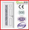 pvc interior sliding pocket door