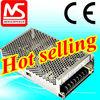 CE Approval Q-120C 120W quad output power supply 120w