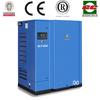 Atlas copco Energy Saving 60hp small screw compressor