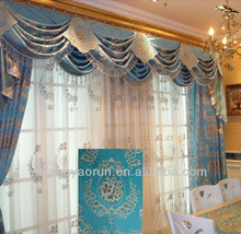 Curtains of Luxury for Rooms