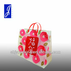 HDPE plastic shopping bag with clip close handle