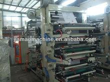 6 Color Flexographic Printing Machine/ plastic film Printing Machine